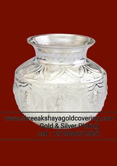 SILVER AND GOLD POLISH Copper And Brass, Gold Polish, Gold Plating, Chennai, Silver, Money