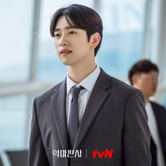 New Korean Drama, Korean Drama Movies, Park Jin Young, Still Picture, Evil People, Kim Min, Ji Sung, Love Of My Life, Got7