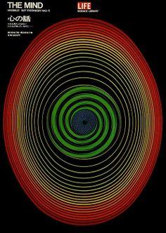 kazumasa nagai, 1965  the mind,  poster