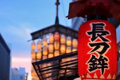 The Gion Festival can be a delightful, yet overwhelming experience. Don't miss out on these useful tips to get the most out of your visit!