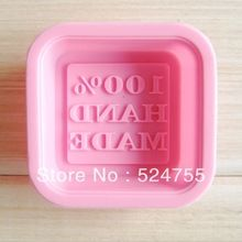 Free Shipping Single Square Shape Silicone Soap Ice Making Mold Kitchen Bakeware Cake Chocolate Decotation Cooking Tools On Sale(China (Mainland))