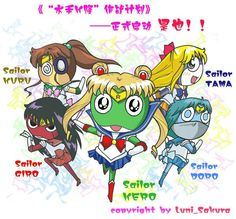 Sgt. Frog and Sailor Moon crossover