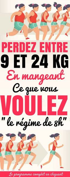 Le régime de 8 heures est un programme de perte de poids créé par David Zinczenko, l'auteur du livre best-seller Eat This Not That . Avec ce régime, David promet à ceux qui le suivent qu'ils peuvent perdre entre 9 et 27 kg, tout en mangeant ce qu'ils veulent. Pour faire simple, ce régime c'est 16 heures de jeûne suivi de 8 heures de repas. Il est basé sur l'idée que notre corps fonctionne mieux lorsqu'une période de... #régime #maigrir #maigrirsansstress #perdredupoids #perdreduventre #santé