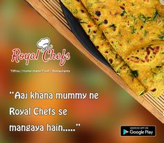 Tired With Your Busy Schedule. Sit Back And Relax. Order Your Meal On ‪#‎RoyalChefs‬. ‪#‎Delhi‬ ‪#‎DelhiNcr‬ ‪#‎pune‬ ‪#‎gurgaon‬  https://goo.gl/7zgs0I
