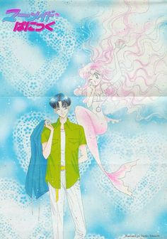 "Artwork from ""Mermaid Panic"" series by manga artist & ""Sailor Moon"" creator Naoko Takeuchi."
