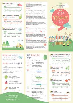 tour guide leaflet design on Behance Kids Graphic Design, Graphic Design Posters, Graphic Design Inspiration, Web Design, Leaflet Layout, Leaflet Design, Magazine Layout Design, Book Design Layout, Magazine Layouts