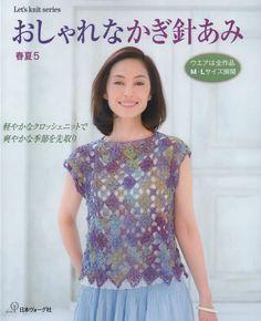 Lets Knit Series № 80397 2014 - 轻描淡写 - 轻描淡写