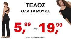 Now bazzar  At capriccioshop @giorgosfif https:www.capriccioshop.gr #sales #bazzaronlineshop #women #seasonsales