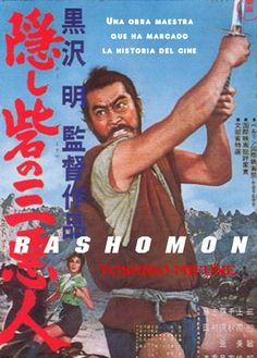 Rashōmon, 1950.