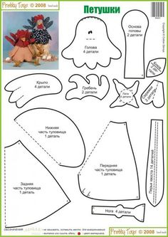 I'm sew-into silly chicken (rooster) patterns!