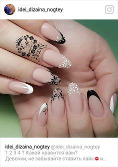 NagelDesign Elegant ( Ongles ) – NagelDesign Elegant ♥ - Famous Last Words Classy Nails, Stylish Nails, French Nail Designs, Nail Art Designs, Nails Design, Design Design, Hair And Nails, My Nails, Luxury Nails