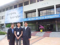 [창업기업 입주지원] 중진공청년창업사관학교