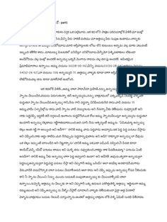 sex stories, telugu sex stories, pooku dengudu kathalu, dengudu kadalu, real stories by in Types > Recipes/Menus and telugu kama kathalu Free Books To Read, Free Pdf Books, Biodata Format, Novels To Read Online, Thriller Books, Document Sharing, My Face Book, Telugu, Reading Online