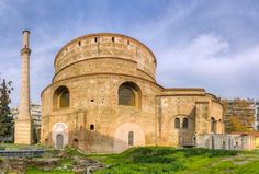 Rotunda in Thessaloniki Greece