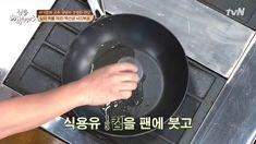 집밥 백선생 낙지볶음 레시피 (백종원 낙지볶음 만드는법) : 집밥 백선생3 매콤한 불낙지볶음 만들기 (백주부 매콤한 낙지소면 만드는방법) - BMSJ