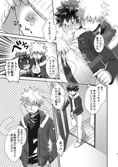 My Hero Academia Shouto, My Hero Academia Episodes, Hero Academia Characters, Anime Kiss, Manga Anime, Anime Demon, Voltron Comics, Ship Drawing, Cute Love Memes
