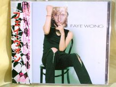 CD/Japan- FAYE WONG 王菲 s/t (1997) w/OBI RARE OOP ORIGINAL 1997 TOCP-50305 #ElectroSynthAsianPop