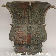 Old China Bronze Dynasty Beast Face Ware Vessel Wine Crock Pot Jar Jug Crock Pot, Beast, Chinese, Jar, Bronze, Wine, Antiques, Antiquities, Antique