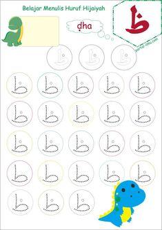 Belajar Menulis Huruf Hijaiyah untuk Anak | Portal-Ilmu.com Tracing Worksheets, Portal, Map, Maps