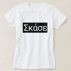 Greek word Σκάσε translate to Shut up T-Shirt A trendy text design with black rectangle and the Greek word Σκάσε that can be translate to shut up Black Rectangle, Greek Words, Text Design, Shut Up, Wardrobe Staples, Fitness Models, Shirt Designs, Greek Language, Female