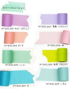 mt x CASA interior washi masking tape -  50mm x 10m -. $11.50, via Etsy.