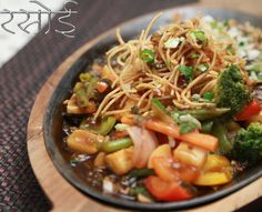 Sizzle your mood in these #Monsoons - #ChineseSizzler!!  #rasoi #ajmer #foodie #familyrestaurant #delicious #yummy #multicuisines #happypockets #HappinessIsEating #outing