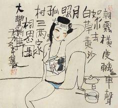朱新建 Zhu Xinjian,相思图,35×38cm,1991