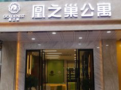 Guangzhou Goldenest Apartment Guangzhou Ximenkou Metro Branch China, Asia Goldenest Apartment Guangzhou Ximenkou Metro Branc is conveniently located in the popular Yuexiu District area. The hotel offers guests a range of services and amenities designed to provide comfort and convenience. Free Wi-Fi in all rooms, convenience store, daily housekeeping, grocery deliveries, photocopying are just some of the facilities on offer. Each guestroom is elegantly furnished and equipped wi...