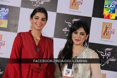 ZINDAGI GULZAR HAI | PAKISTANI DRAMAS | DRAMA PAKISTANI | LIVE SHOW | JAGO PAKISTAN JAGO | YOUTUBE | FAWAD KHAN | SANAM SAEED | ZAROON | KASHAF | Hum TV Dramas | Hum Tv Pakistani Dramas | Hum TV Official | HUM LIVE TV | Hum Dramas Picture and Video Gallery | Hum TV Video Archive | Hum TV Online. For More visit our website www.hum.tv www.facebook.com/zindagigulzarhai