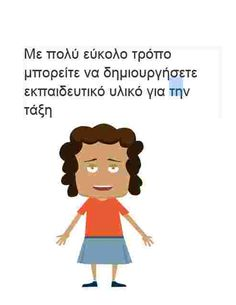 Teaching Methods, English Language, Grammar, Children, Kids, Projects To Try, Therapy, Activities, Education