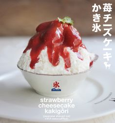 KAKIGORI STRAWBERRY CHEESECAKE