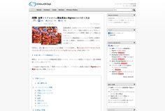 http://cloudrop.jp via @url2pin