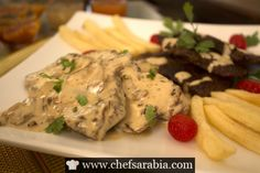 ستيك اللحم مع صوص الكريمة والفطر ( ستراغانوف )