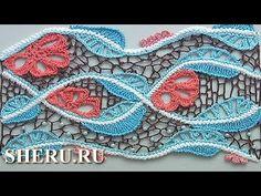 Ирландские кружева Урок 12 часть 2 из 2 How to Crochet Irish Lace - YouTube