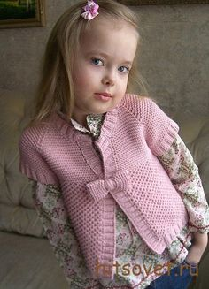 Knitting needles for girls Cardigan