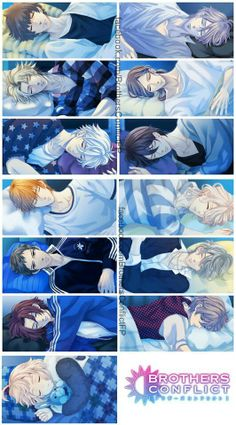 Brothers Conflict -- aww, they're all so cute when they're sleeping!  Even the sleazy one!  But apparently Subaru doesn't sleep.