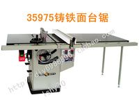 Steel City Steel City 35975 cast iron surface table saws Steel exports to the US of the original single