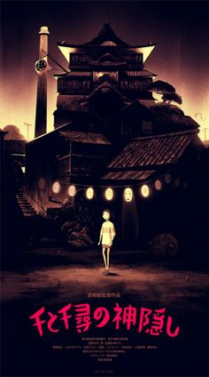 Spirited Away - Olly Moss