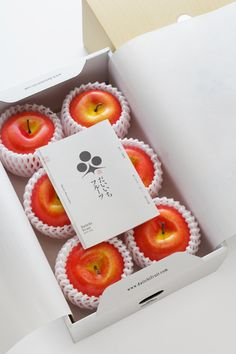 DF_PACKAGE_09 Food Packaging Design, Brand Packaging, Gift Packaging, Apple Packaging, Vegetable Packaging, Fruit Creations, Pomegranate Recipes, Japanese Packaging, Fruit Gifts