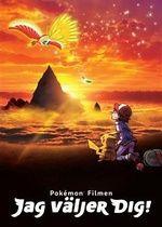 Pokémon-elokuva: Valitsen sinut!