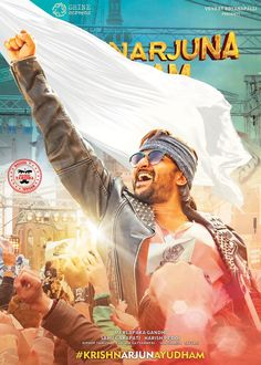 Nani-Arjun First Look From Krishnarjuna Yudham Telugu Movies Online, Telugu Movies Download, Full Movies Download, Movie Downloads, Action Movie Poster, Action Movies, Movie Posters, Hollywood Movies Online, Cinema Online