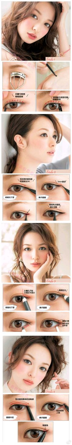 Ideas makeup korean style tutorials asian eyes Ideen Make-up koreanischen Stil Tutoria