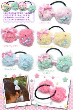 PARIS KIDS | Rakuten Global Market: Decorative Fuwa Fuwa ribbon pony