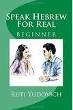 Learn How to Read Hebrew For Real: Be Your Own Tutor (Hebrew Edition) Learn To Read, Learning, Studying, Teaching, Onderwijs