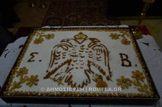 Orthodox Christianity, Christian Faith, Easter, Decor, Colored Sugar, Family Meals, Decoration, Decorating, Dekoration