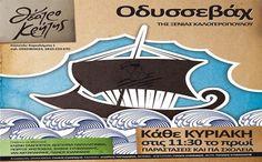 Crete Greece, Kai