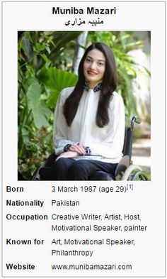 Wheelchair Meaning In Urdu Massage Chair Power Adapter 16 Best Muniba Mazari Images Powerful Women Role Models Templates منیبہ مزاری Born 3 March Is A Pakistani Artist Writer And Motivational Speaker She Bound Due To Car Accident At
