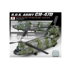 Aircraft Aero 1/72 R.O.K. ARMY CH-47D / Military Model KIT / HELICOPTER