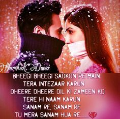 Sanam re sanam re. Love Song Quotes, Love Songs Lyrics, Cool Lyrics, Song Lyric Quotes, Music Lyrics, Romantic Song Lyrics, Tamil Songs Lyrics, Bollywood Movie Songs, Bollywood Quotes