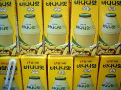 At the Korean market. I don't know why banana-flavoured milk is so popular, but it is. Korean Aesthetic, Aesthetic Colors, Aesthetic Food, Aesthetic Yellow, Korean Drinks, Korean Food, Banana Milk Korean, Superfood, Tofu